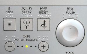bidet-control-panel
